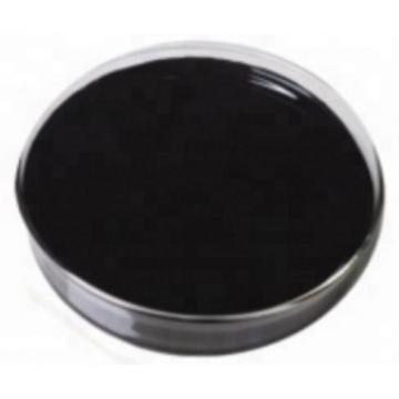 Seaweed Boron PRO Micro Element Liquid Fertilizer Chinese Manufacturer