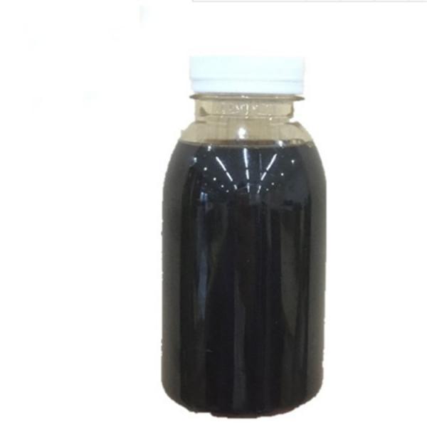 Organic Fertilizer Liquid Seaweed Plus NPK #2 image